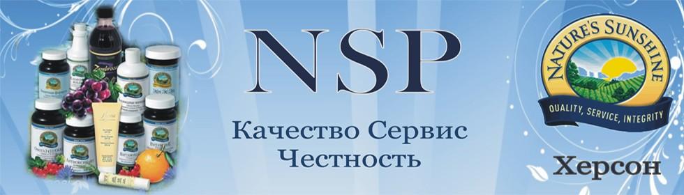 head_nsp